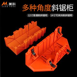 夹背锯木工切割工具斜锯柜规45度斜切锯盒手工锯子石膏线切角神器