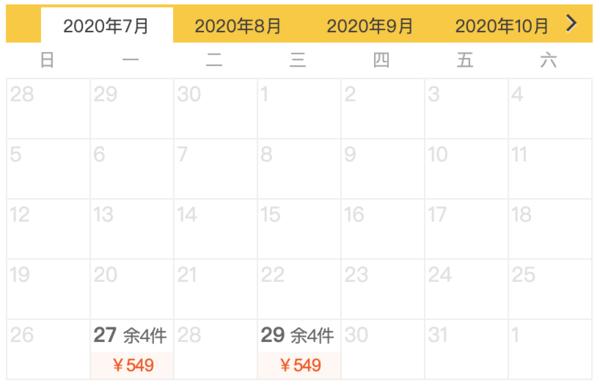 上海-宁夏银川/中卫 5/6天往返机票+沙坡头门票