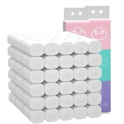 植护卫生纸家用实惠装整箱批厕所草纸巾卷筒纸卫生间手纸卷纸无芯