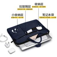 皇室军刀 电脑包 苹果华硕联想戴尔内胆包13.3-14英寸抗震笔记本包手提包 SA-9987S蓝色