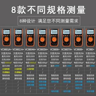 胜利仪器(VICTOR)数字万用表VC9801A+高精度VC9807A+数显VC9808 VC9801A+原装标配