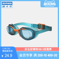 迪卡侬泳镜男儿童游泳护目镜眼镜防水高清防雾大框nab E