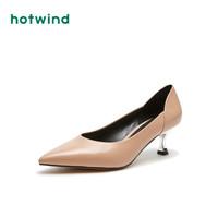 热风HotwindH04W9704女士高跟鞋 08杏色 36