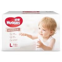HUGGIES 好奇 皇家铂金装 婴儿纸尿裤 L80片