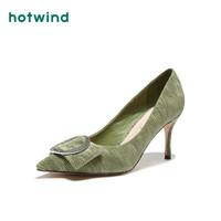 热风HotwindH04W9711女士高跟鞋 07绿色 36