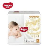 HUGGIES 好奇 铂金麒麟 婴儿纸尿裤 XL30片