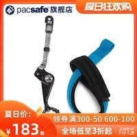 pacsafe 轻便柔软防割实用摄影爱好保护固定防盗防脱单反相机腕带
