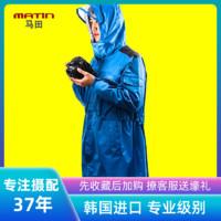 马田户外摄影雨衣双层加厚连体长款男女专业防水旅游单反相机雨披