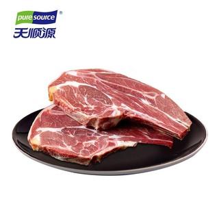 pure source 天顺源 新西兰原切羔羊法师肩排500g(另有牛排、羔羊肉串、牛肋条等好价)