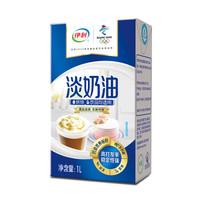 yili 伊利 纯乳脂淡奶油 1L *4件