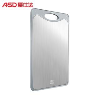 ASD 爱仕达 304不锈钢砧板家用防霉PP包胶双面菜板案板小麦面板 GJ28C3WG 39.5*27.5*1.2CM