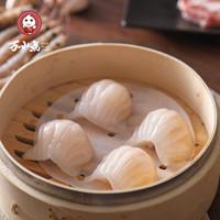 万小点 港式虾饺皇300g(12个)水晶蒸饺广式早茶点心海鲜饺浦之灵