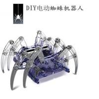 凡小熊 拼装电动蜘蛛机器人玩具