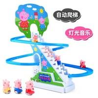 JIMITU 吉米兔 卡通小猪自动爬楼梯玩具