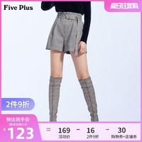 FIVE PLUS女冬装格子短裤女宽松高腰阔腿裤休闲裤子口袋chic特价