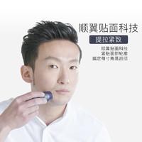 日本进口Areti电动男士刮胡刀智能充电式胡须刀双刀头旋转式USB充