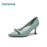 热风HotwindH04W9708女士高跟鞋 06兰色 37