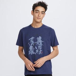 男装/女装 (UT) SHODO ART 印花T恤(短袖) 427615