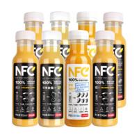 农夫山泉NFC100%果汁橙汁苹果浓芒果汁缩果蔬汁 300ml*8瓶