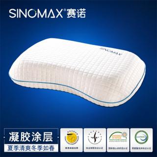 SINOMAX/赛诺透气清凉枕夏凉凝胶枕头记忆枕头慢回弹记忆棉枕芯 透气清凉枕