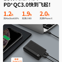 Arun海陆通 充电宝10000毫安PD双向快充QC3.0移动电源18W适用于苹果小米手机迷你小巧便携超薄聚合物闪充正品