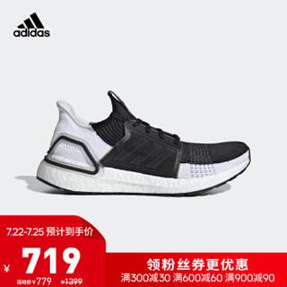 阿迪达斯官网adidas UltraBOOST 19男鞋跑步运动鞋F35245F35243 黑色/白色/灰色 41