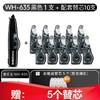 PLUS 普乐士 修正带WH-635可换替芯涂改带1本体+15个替芯