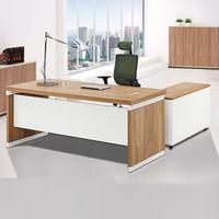 蘭冉 老板桌大班臺經理總裁辦公桌主管桌電腦桌椅組合LR-BT1213 暖白 1.4米+【含側柜】