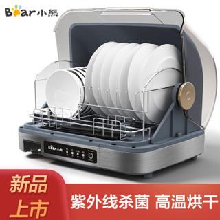 小熊(Bear)消毒柜 家用小型桌面台式消毒柜 碗筷消毒碗柜 迷你奶瓶消毒柜XDC-A26B1
