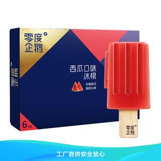京东PLUS会员 : 零度企鹅  西瓜口味冰淇淋  48g*6支/盒 *7件