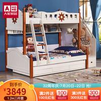 A家 家具 儿童床地中海上下床实木框架双层子母床高低小孩木床男孩女孩青少年 A款儿童床+梯柜+床底抽 1.35m*1.9m