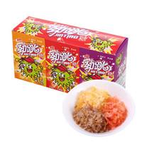 百达(BAIDA) 糖果巧克力 跳跳糖 童年怀旧零食 劲跳糖 甜橙味 草莓味 葡萄味 混合口味(5g*30包) 150g/盒