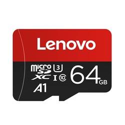 Lenovo 联想 microSDXC UHS-I U3 A1 TF存储卡 64GB