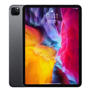 Apple 苹果 2020款 iPad Pro 11英寸平板电脑 Cellular版 128GB