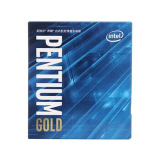 intel 英特尔 G6400 奔腾双核 盒装CPU处理器