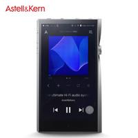 Iriver 艾利和 A&futura SE200 便携HIFI音乐播放器 256GB