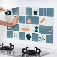 LIUIUSU 厨房自粘防油贴纸 75CM*45CM 4片装