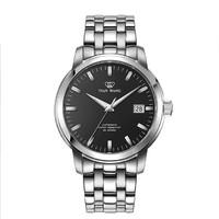 TIAN WANG 天王 山河系列 GS5915S/D-B 男士机械手表 40.5mm 黑色 银色 不锈钢