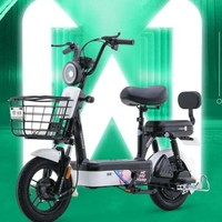Luyuan 绿源 少年源力系列 FBA2 小青果 电动车 白色