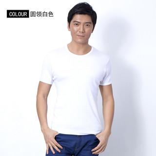 mEGUn MQ-358 男士纯色短袖T恤
