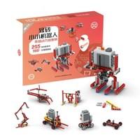 京选 致砖小小机器人电动拼插积木