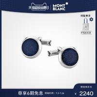 【预售】Montblanc/万宝龙大班系列袖扣