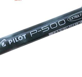 PILOT 百乐 P500 针管中性笔 黑色 0.5mm