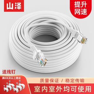 超五类网线10m米室外电脑宽带路由器成品连接网络监控家用高速8芯