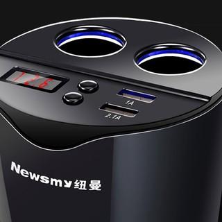 Newsmy 纽曼 车载充电器 NM18 双USB点烟器 一拖二 标配带电压监测