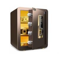 大一 BGX-A/D-45 保险柜 45CM 咖啡金密码