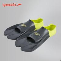 speedo速比涛 脚蹼 专业游泳训练装备硅胶蹼状脚套 短款脚蹼 铅灰/青柠黄 标准码42-43