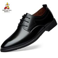 稻草人 MEXICAN 稻草人商务休闲皮鞋男士正装白领英伦百搭 DCR9A26 黑色 42