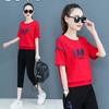 Markentsee 2019夏装新品T恤女装韩版时尚休闲运动短袖卫衣显瘦两件套时尚 REBmyfsc-660299 红衣黑裤 XL