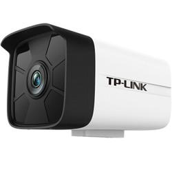 TP-LINK 普联 IPC546HP 监控摄影机 8mm